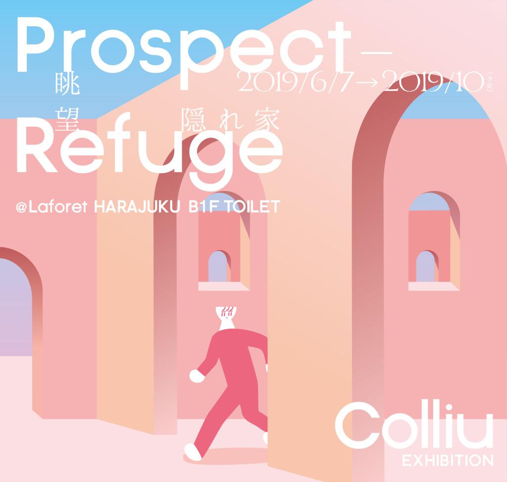 colliu_Exhibition