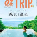 magazine201512