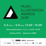 musicillustration2018